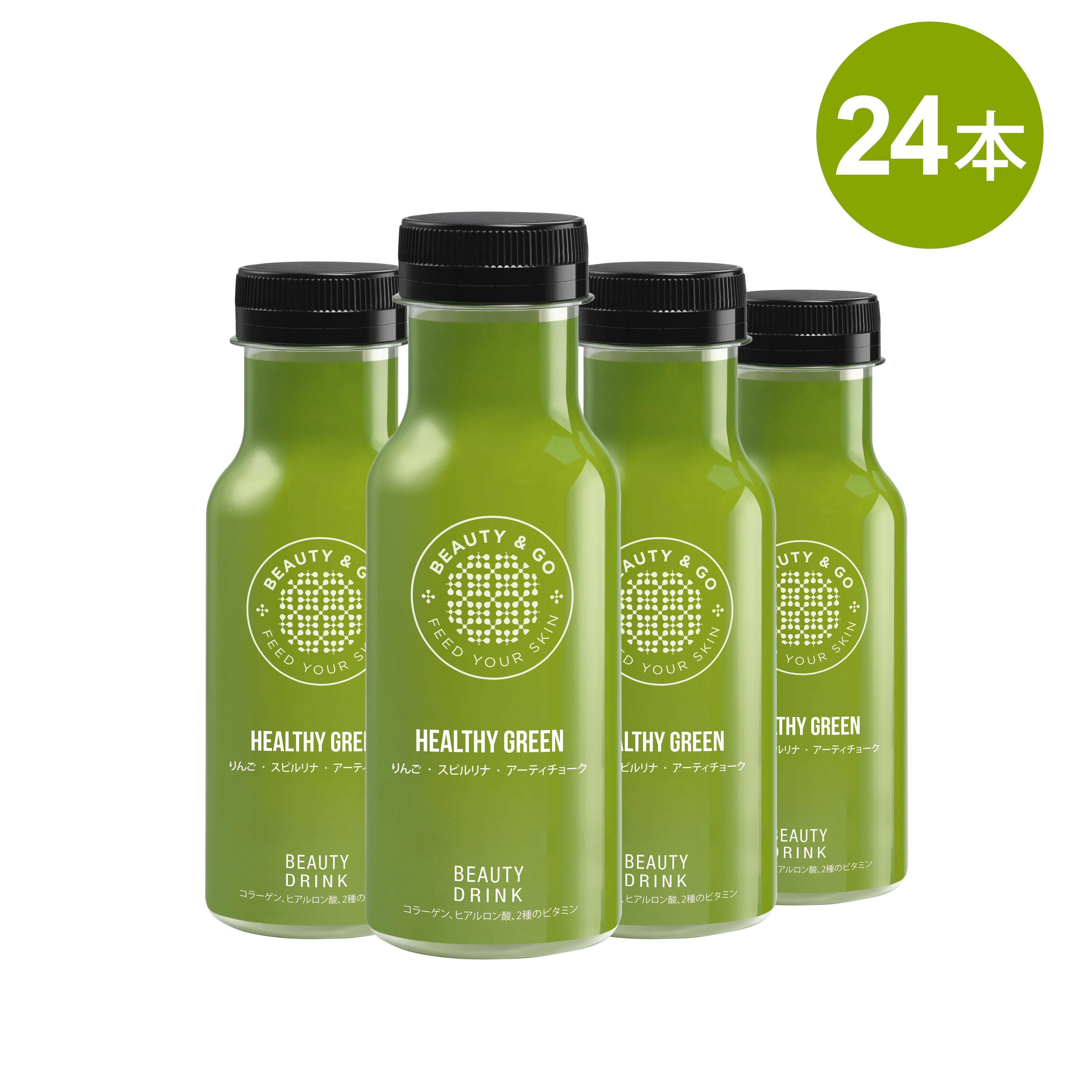 ヘルシーグリーン(Healthy Green)