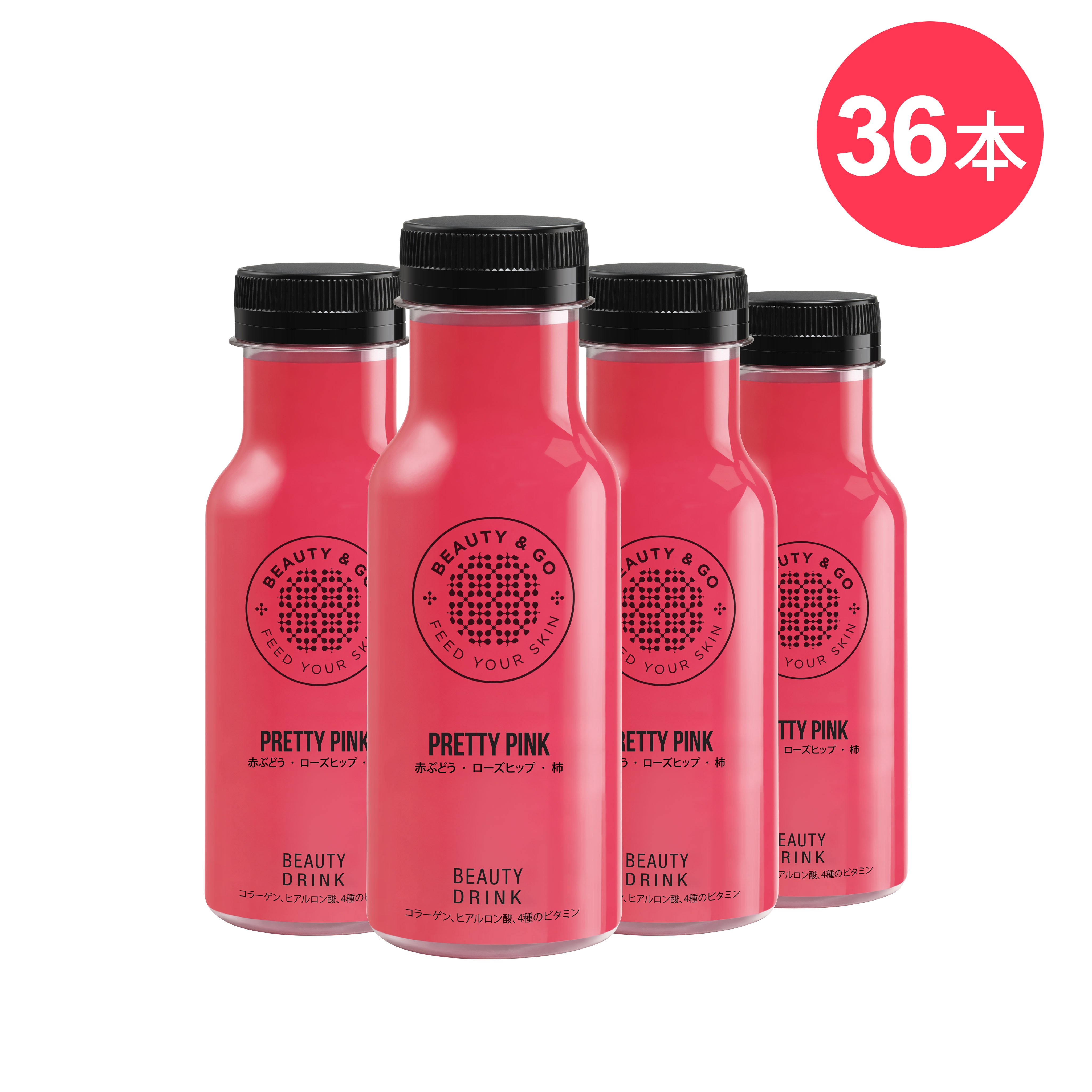 プリティーピンク(Pretty Pink)